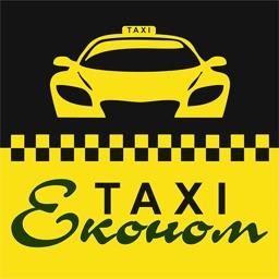 Економ таксі (Умань)