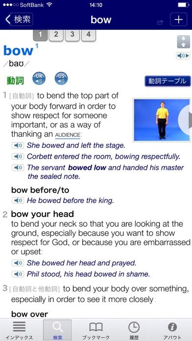 ロングマン現代英英辞典【5訂版】のおすすめ画像5