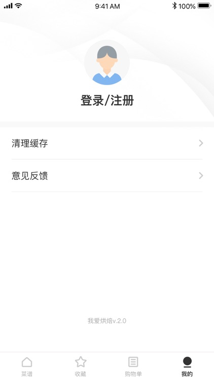 豆果抗老之味-抗老美食菜谱大全 screenshot-3
