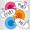 三省堂 デイリー日韓英3か国語会話辞典 ONESWING版