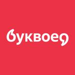 Интернет-магазин Буквоед на пк
