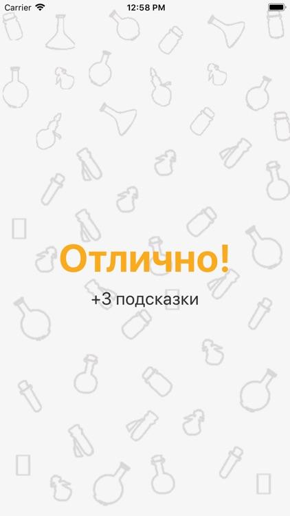 Филворды - Найди слова screenshot-3