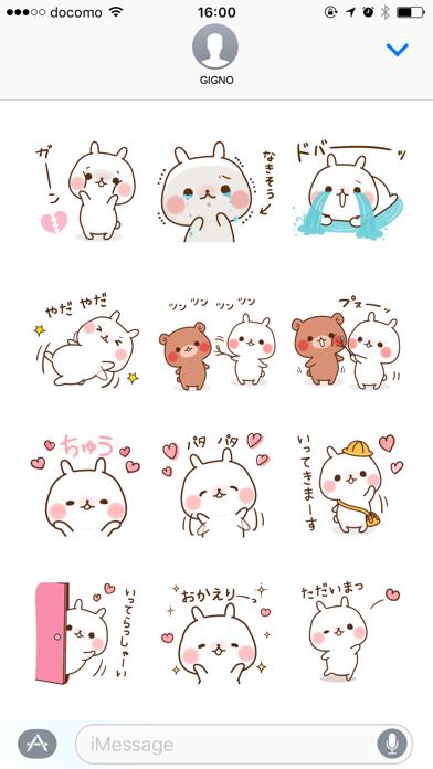 Sticker of a small rabbit love screenshot four