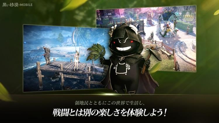 黒い砂漠 MOBILE screenshot-6