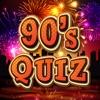 90s Quiz - Fun Quizzes