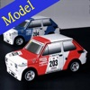 简易纸模型 - 自制有趣3D立体模型