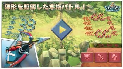 ロードモバイル:オンラインキングダム戦争&ヒーローRPGのスクリーンショット1