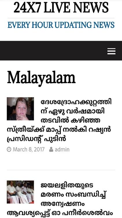 Malayalam News screenshot-3