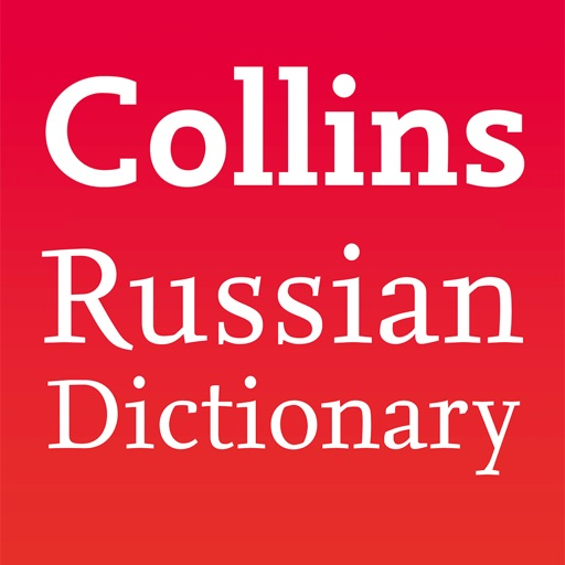 Collins Russian 2017