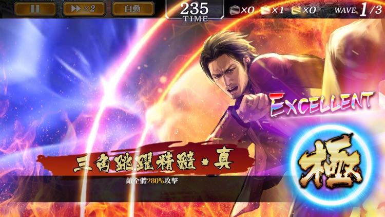 人中之龍Online screenshot-6