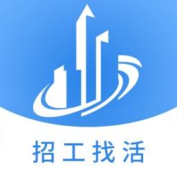 建筑港-全国工地招工找活平台