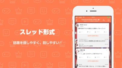 Lobi ロビー ScreenShot2