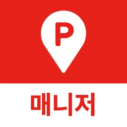 T map 주차 Manager (입주사용)