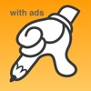 FastFinga 3 広告付き版