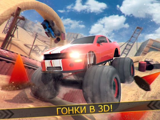 Monster Truck: гонки чемпионат на iPad