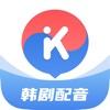 韩语U学院-零基础韩语入门学习好帮手