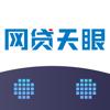 网贷天眼-P2P理财行业财经资讯新闻头条
