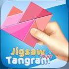 Jigsaw Style Tangram Geometry icon