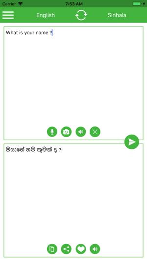 Sinhala-English Translator on the App Store