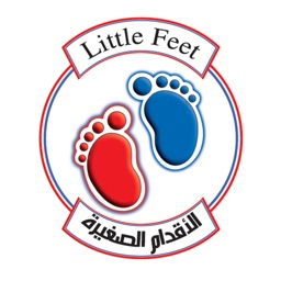 Little Feet Kindergarten