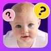 Future Baby Maker - Babyface