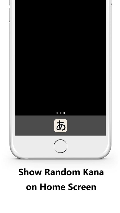 icon card japanese gojuon by sheng zhe rh appadvice com