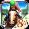 ダービーインパクト - iPhoneアプリ