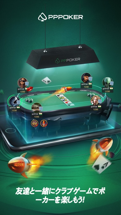 PPPoker-NLH, PLO, OFC ScreenShot3