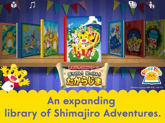 Shimajiro's Adventures screenshot 6