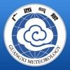 广西气象 - iPhoneアプリ
