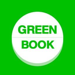 GREEN BOOK DMSC