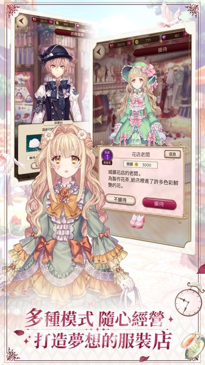愛麗絲的衣櫥 screenshot-3