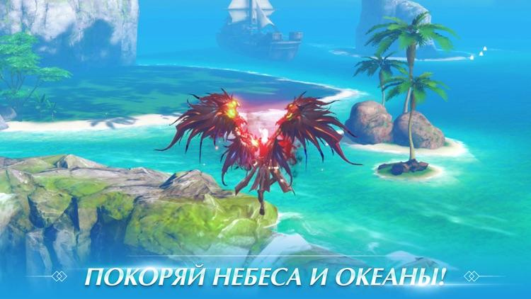 Perfect World Mobile: Начало screenshot-9
