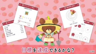 くまのがっこう かわいい カードゲーム集【公式アプリ】のおすすめ画像4