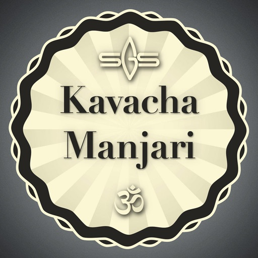 Kavacha Manjari
