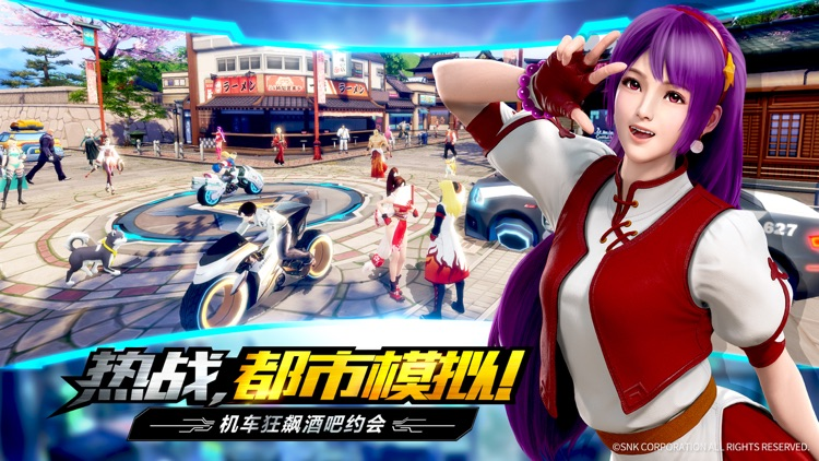 拳皇世界-大型3D动作MMORPG screenshot-5
