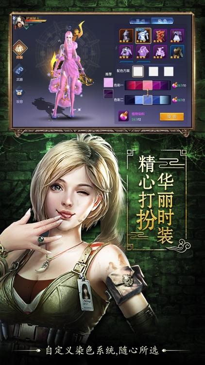 鬼点灯 screenshot-4