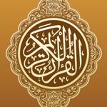 Quran Reader на пк