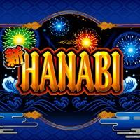 ユニバーサル 【買い切り版】新ハナビ(6号機 新HANABI)のアプリ詳細を見る