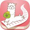 Dai Nippon Printing Co., Ltd. - 家計簿レシーピ!簡単レシート読み取り家計簿アプリ アートワーク
