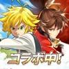 剣魂~剣と絆の異世界冒険伝【コラボ実施中!】