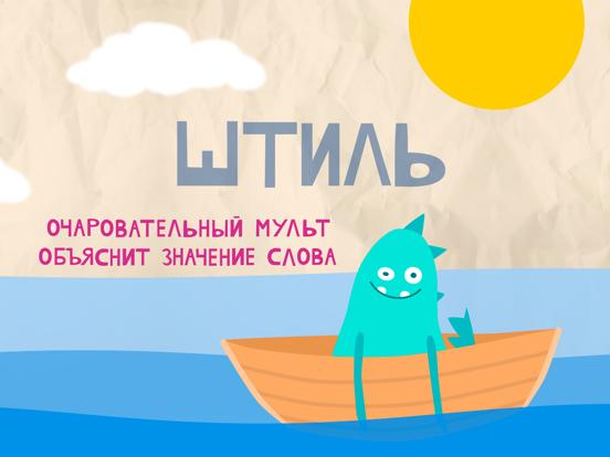 Буквария: Алфавит для детейのおすすめ画像4