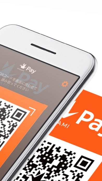 Origami - お支払いアプリのスクリーンショット2