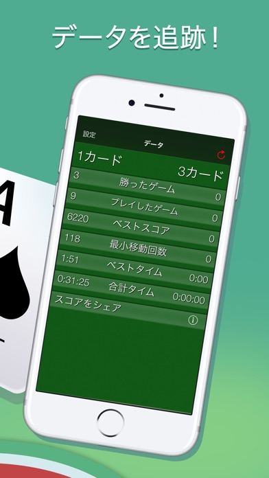 ソリティア· screenshot1