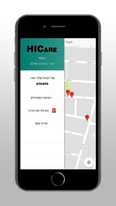 Screenshot of HiCare App