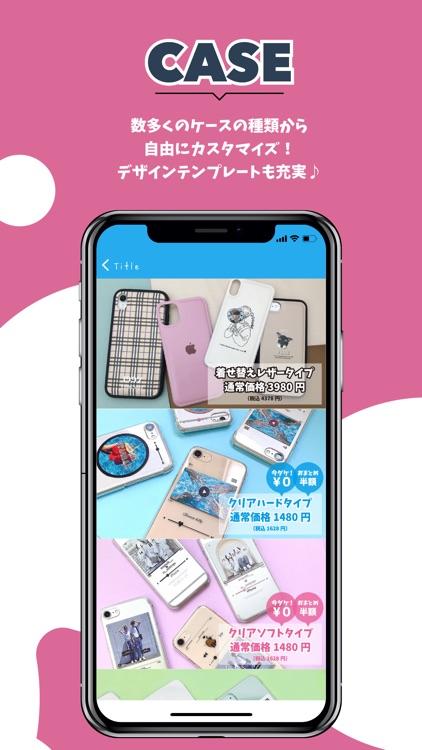 curike -オリジナル- スマホケース/Tシャツ screenshot-3