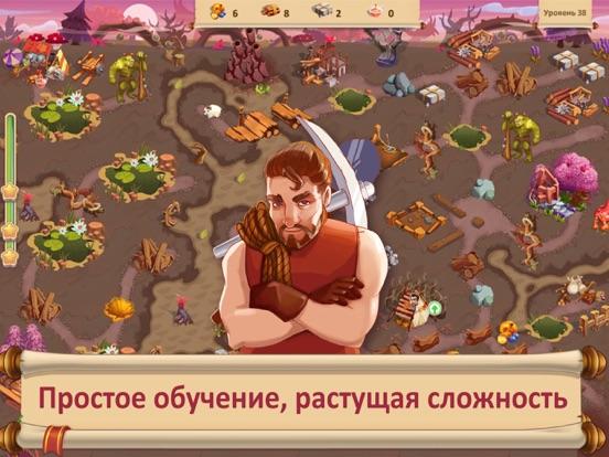 Скачать игру Сад Гномов: Исчезнувший король