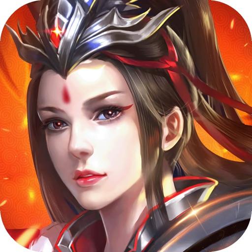 修仙 - 仙缘奇迹:动作卡牌游戏