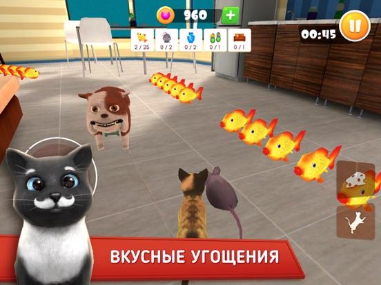 Скачать Cat Simulator 3D - My Kitten