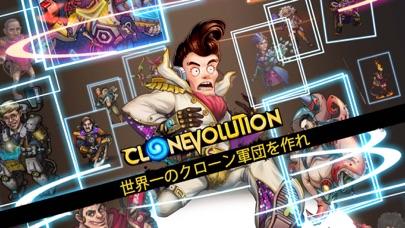 Clone Evolution: RPG バトルのスクリーンショット2